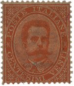 Italie 1879 - Sassone 39 - Neuf