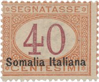 Italie 1920 - Sassone 27 - Neuf