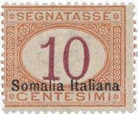 Italie 1920 - Sassone 24 - Neuf