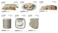 Kina - Arkæologi - Postfrisk sæt 6v