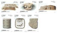 Chine - Archéologie - Série neuve 6v