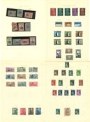 Portugal - Collection neuve avec ch. et obl.