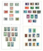 Europa - Timbres Europa neufs 1956-1975