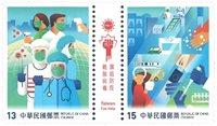 Taiwán / Formosa - COVID-19 - Serie 2v. nuevo