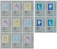 Holland 1976 - NVPH 1098/1100b and 1101/1102b- Postfrisk