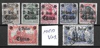 Colonie tedesche 1920 - AFA 38-45 - Timbrato