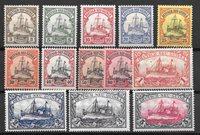 Colonie tedesche 1900 - AFA 7-19 - Nuovo linguellato