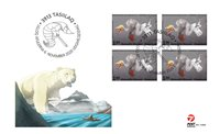 Ghost stories in Greenland I - FDC/4
