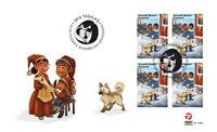 Christmas stamps 2020 - FDC/4