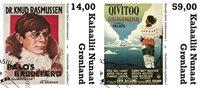 Grønlandske spillefilm I - Førstedagsstemplet - Sæt