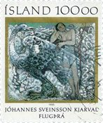 Island - AFA 640 - Stemplet