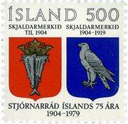 Islande - AFA 544 - Neuf