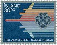 Islande - AFA 605 - Neuf