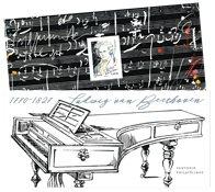 France - Beethoven - Bloc-feuillet neuf en pochette