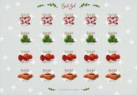 Åland - Juleark 2020 - Julemærkeark