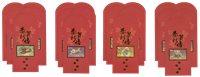 Hong Kong - Papirsposer med frimærkeillustration i   guldtryk - Hunde