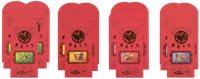 Hong Kong - Papirsposer med frimærkeillustration i   guldtryk - Haner