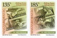 Hongrie - La Journée du timbre 2020 - Série neuve 2v