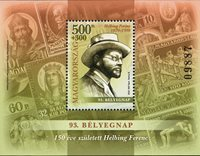 Hongrie - La Journée du timbre 2020 - Bloc-feuillet neuf
