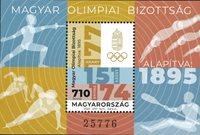Ungarn - 125-året for Ungarns olympiske komite - Postfrisk miniark