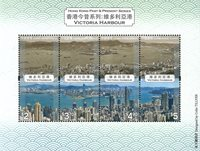 Hong Kong - Victoria Harbour - Postfrisk miniark