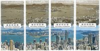 Hong Kong - Victoria Harbour - Mint set 4v