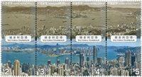 Hong Kong - Port de Victoria - Bande neuve