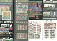 Países Bajos - Colección en 5 clasificadores