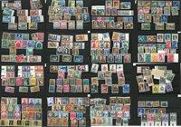Vatikanet - Ubrugt og postfrisk samling
