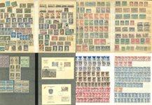 Autriche - Collection 1860-1990 en 4 grands livres  de stock