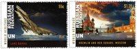 FN New York - Rusland - Postfrisk sæt 2v
