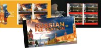 Nations Unies New York - Russie - Carnet neuf