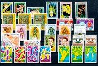 Surinam Årgang 1992 - ZB 721-754 - postfrisk