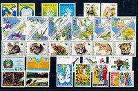 Surinam Årgang 1995 - ZB 829-865 - postfrisk