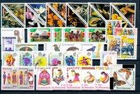 Surinam Årgang 1996 - ZB 866-915 - postfrisk