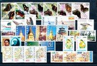 Surinam Årgang 1998 - ZB 967-1008 - postfrisk