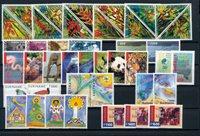 Surinam Årgang 1999 - ZB 1009-1052 - postfrisk