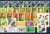 Surinam Årgang 2002 - ZB 1136-1180 - postfrisk