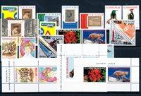 Surinam Årgang 2003 - ZB 1181-1226 - postfrisk