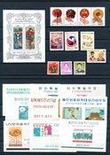 Etelä-Korea 1959-1994 - Postituore
