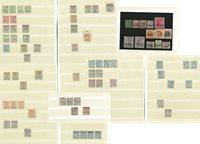 Gran Bretaña - Colección 1870-1914 en 7 fichas clasificadoras