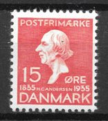 Danimarca  - AFA 226 - nuovo
