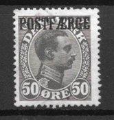 Danimarca 1920 - PF 7 - timbrato