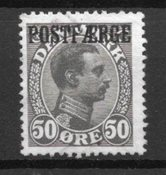 Danemark 1920 - PF 7 - Oblitéré