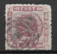 Danmark 1863 - AFA 10 - Stemplet
