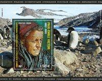 Antarctique Francaise - Chercheur polaire Paul-Emile Victor - Bloc-feuillet neuf