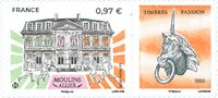 France - Moulins Allier - Mint stamp