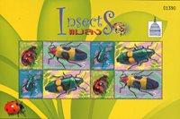 Thailand - Insekter - Postfrisk miniark