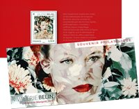 France - The most Beautiful stamp - Mint souvenir sheet in folder