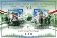 Ungarn - Singapore - Postfrisk miniark